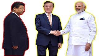 Download दक्षिण कोरिया भारत पर इतना मेहरबान क्यों हो रहा है?? Video