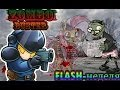 Download [FLASH]″Zombo Buster″ Video