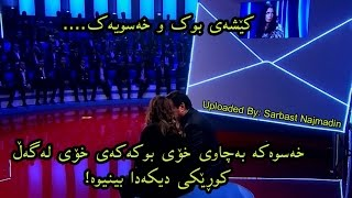 Download بەخشەر چاکەکارە، زنجيرەی پێنج لە ٢٠١٧ - Baxshar Chaka Kara5,2017 Video