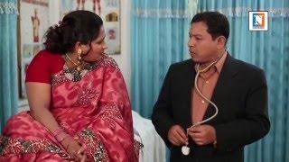 Download House wife Romance with Doctor (ডাক্তার-রোগীর রামলীলা) Video