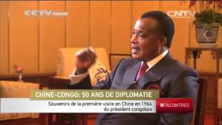 Download Rencontres (06/24/2014) - Interview de Denis Sassou-Nguesso Video