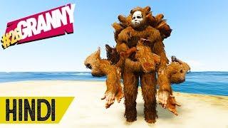 Download MONSTER MONKEY BAHUT SCARY HAI *OMG*   GTA 5   #Granny #26 Video