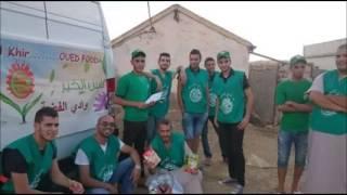 Download نَــاسْ الخِــيرْ Oued Foddaاهم الاعمال Video