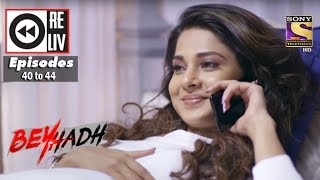 Download Weekly Reliv   Beyhadh   05 December to 09 December 2016   Episode 40 to 44 Video