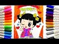 Download 안녕자두야 드레스 입은 공주 자두 색칠공부 놀이 | Hello Jadoo Princess Coloring pages Video
