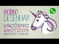 Download TUTORIAL: Como desenhar um UNICÓRNIO Emoji! How to draw Emoji UNICORN! Video