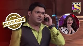 Download Kapil And Anushka's Masti Time | Old Is Gold | Comedy Circus Ke Ajoobe Video