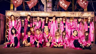 Download E-girls / STRAWBERRY サディスティック <Music Video> from HiGH & LOW ORIGINAL BEST ALBUM Video