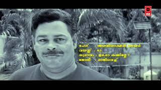 Download Greetings Malayalam Full Movie   Jayasurya Malayalam Full Movie   Malayalam Comedy Movies Video