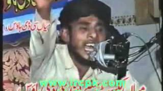 Download Shiya Se Ahl-e-hadees Kyun Howa By Molana Amin Haideri Video