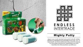 Download Elit Mighty Putty กาวเรซิ่นอีพ็อกซี่ ซ่อมแซมได้ทุกชนิด ติดกับทุกวัสดุ รุ่น MPT22-12 Video
