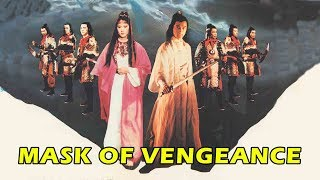 Download Wu Tang Collection - Mask Of Vengeance Video