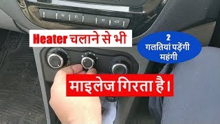Download Must see before using Heater in Car during Winter || Mileage Drop || DDS Video