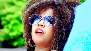 Ethiopian Music - Lewam Dawit - Yene Kuru (New Ethiopian