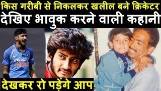 Download Khaleel Ahmed को क्रिकेट खेलने पर पिता ने मारा था चांटा, लेकिन वो जिद्दी निकला | Headlines Sports Video