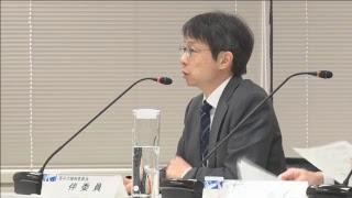 Download 第7回主要原子力施設設置者の原子力部門の責任者との意見交換会(2019年01月10日) Video