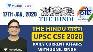 Download 17th Jan - Daily Current Affairs | The Hindu Summary & PIB - CSE Pre Mains Interview I Sunil Singh Video