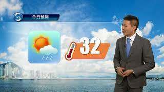 Download 早晨天氣節目(09月23日上午7時) - 科學主任蔡子淳 Video