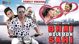 Download Hyderabadi Comedy Full Movie - Salim Pheku | Bhai Bole Toh Sahi | Comedy 2018 Video