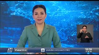 Download Выпуск новостей 18:00 от 17.02.2019 Video
