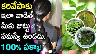 Download How to Stop Hair Loss with Curry Leaves | Fast Hair Growth Naturally | Remix King Video