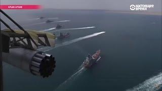 Download Ссора за небо над Крымом: украинские ракетные учения проведут несмотря на угрозы России Video