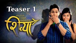 Download Shivya - शिव्या | Teaser 1 | Bhushan Pradhan, Sanskruti Balgude, Piyush | Marathi Movie 2017 Video
