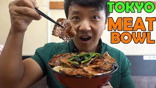Download HUGE Bacon Over Rice, MUST TRY Meat Bowls in Tokyo Japan Video