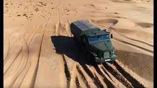 Download Военная приемка. На колесах в броне по пустыне. Часть 2 Video