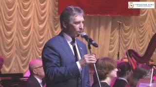 Download И Н Карнилин поздравил консерваторию 6 12 16 Video