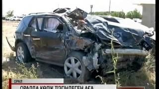 Download Оралда жол апатынан аға прокурор ажал құшты Video