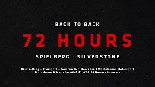 Download Logistics in the Formula 1 | DB Schenker | Mercedes-AMG Petronas Motorsport Video