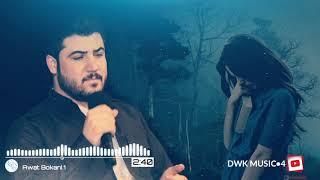 Download AWAT BOKANI 2018 / HAMU DUNYA DAZANN MAJNUN CE BO LAYLA KRD Video