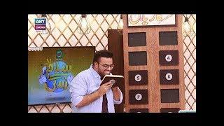 Download Faysal Qureshi,Asim Mehmood, Hassam, Aroha Khan, Aadi & Faizan playing ″Funkariyan″ Video
