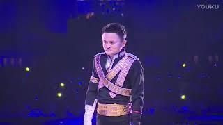 Download Jack Ma dances to Michael Jackson Video