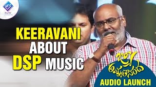 Download Keeravani about DSP at Jo Achyutananda Audio Launch Video