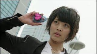 Download Female Kamen Rider Transformation/Henshin Video