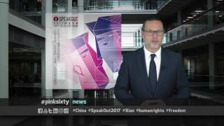 Download Pinksixty News   Wednesday May 31 Video