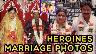 Download Telugu Heroines Marriage Photos Video