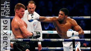 Download Full Fight   Anthony Joshua Vs Alexander Povetkin KO Video