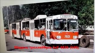 Download Новая модель троллейбуса ЗиУ-683Б [Б00] Video