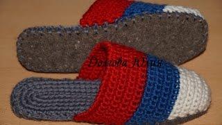 Download Вязание крючком. Домашние тапочки - шлепанцы ЧАСТЬ 1 \\ Crochet. Slippers - slippers Video
