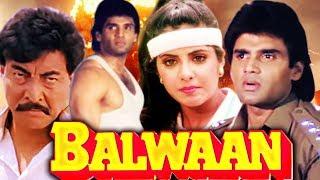 Download Balwaan Full Movie | Sunil Shetty Hindi Action Movie | Divya Bharti | Bollywood Action Movie Video