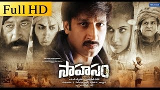 Download Sahasam Full Length Telugu Movie    DVDRip... Video