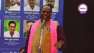 Download जब इस काले कवि ने हँसा-हँसा कर सबको कर दिया लोट-पोट | Sanjay Khatri Video