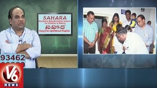 Download Treatment For Brain & Spinal Cord Problems | Sahara Disability Rehabilitation Center |V6 Good Health Video