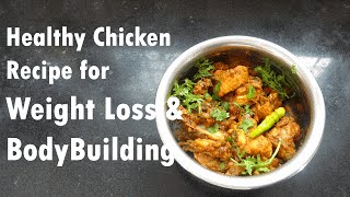 Download Easy Chicken Recipe for Weight Loss & Bodybuilders [Healthy Version] Video