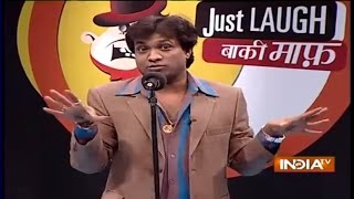 Download Sunil Pal Hilarious Comedy | Just Laugh Baki Maaf - Full Episode Video