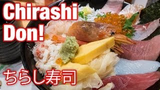 Download Chirashi Don (ちらし寿司 Sashimi Rice Bowl) in Tokyo at Uoriki Kaisen Sushi Restaurant Video