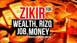 Download Эта мощная молитва даст Вам богатство, Ризк , деньги, Хорошую работу Insha Allah Video